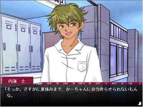 ナナフシギ1フリー版 Game Screen Shot5
