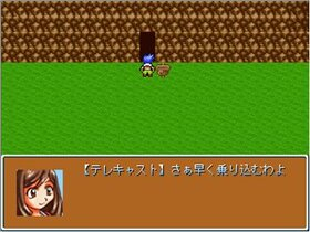 黄金スパイラル Game Screen Shot2