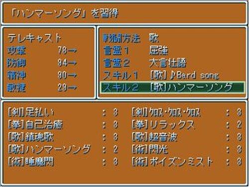 黄金スパイラル Game Screen Shot3
