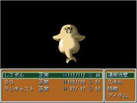 黄金スパイラル Game Screen Shot4