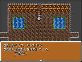 黄金スパイラル Game Screen Shot5