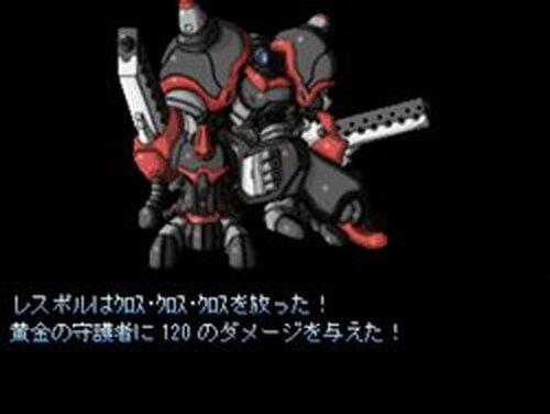 黄金スパイラル Game Screen Shots