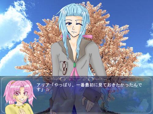 フィーゼ島のアリア~星祭りの奇跡~ Game Screen Shot2