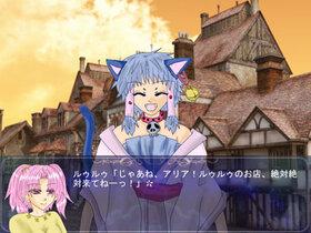 フィーゼ島のアリア~星祭りの奇跡~ Game Screen Shot3