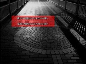 カミサマモウデ Game Screen Shot2