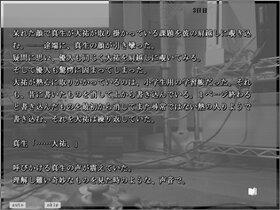 カミサマモウデ Game Screen Shot5