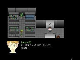 幽霊探偵~最後の事件~ Game Screen Shot3