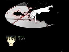 幽霊探偵~最後の事件~ Game Screen Shot4