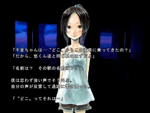 無限夜行 Game Screen Shot1