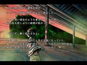 無限夜行 Game Screen Shot2