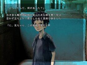 無限夜行 Game Screen Shot3