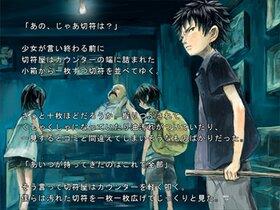 無限夜行 Game Screen Shot5