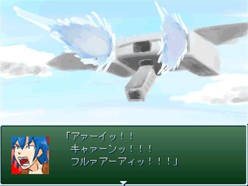 勇者ディウス Game Screen Shot