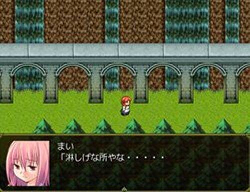 魔法使いまいちゃん3 Game Screen Shots