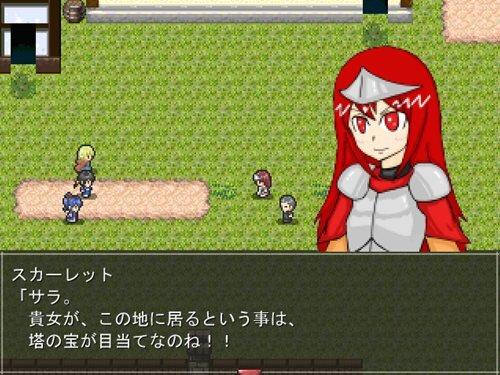 サラッとお宝争奪記 Game Screen Shot1