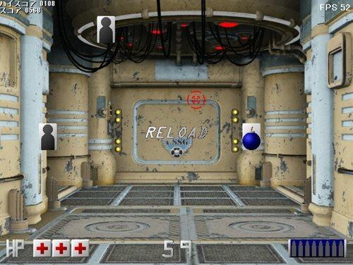 ベルトコンベアーシューター Game Screen Shot1