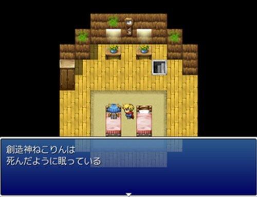 ユグドラ伝説 世界樹の絆 Game Screen Shot1