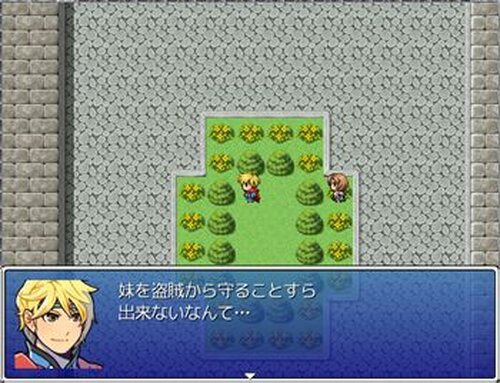 ユグドラ伝説 世界樹の絆 Game Screen Shot2