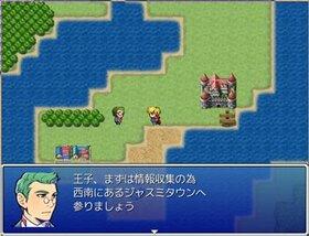 ユグドラ伝説 世界樹の絆 Game Screen Shot3