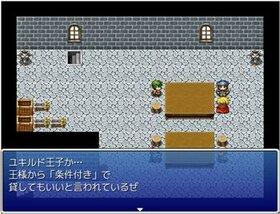 ユグドラ伝説 世界樹の絆 Game Screen Shot4