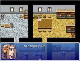 ユグドラ伝説 世界樹の絆 Game Screen Shot5