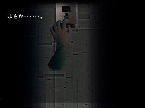 マンション前の時計 Game Screen Shot4