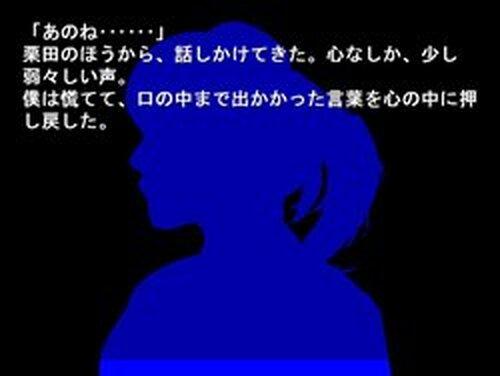 マンション前の時計 Game Screen Shots