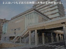 乙女心と夏の空 Game Screen Shot4