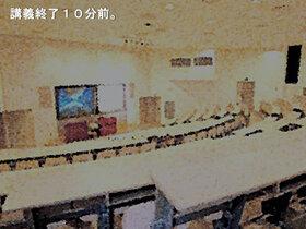 乙女心と夏の空 Game Screen Shot5