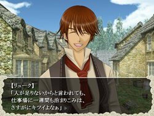 RoseRose~バラ薔薇~ Game Screen Shots