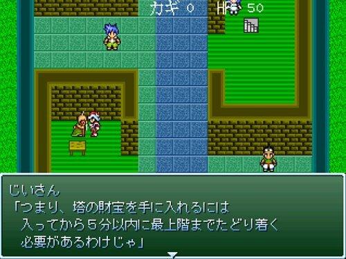 リミットタワー Game Screen Shot1