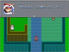 リミットタワー Game Screen Shot2