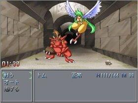 リミットタワー Game Screen Shot4