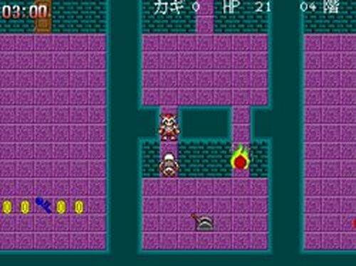 リミットタワー Game Screen Shots