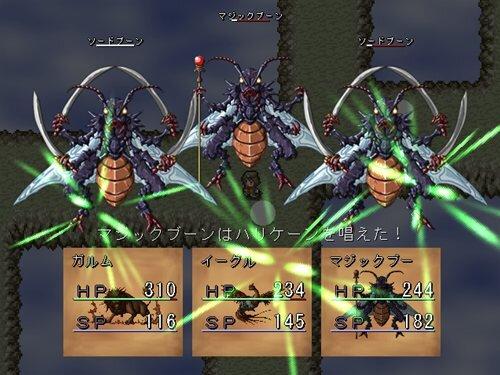 ネクロマンス Game Screen Shot1