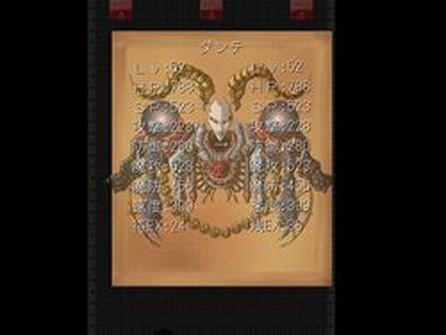 ネクロマンス Game Screen Shots