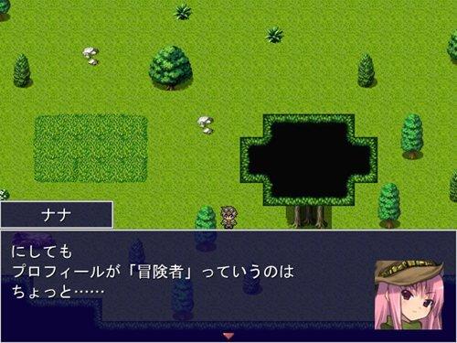 輪廻 ~秘められた願い~ Game Screen Shot1