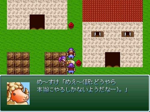 ひつじのめ~すけ Game Screen Shot1