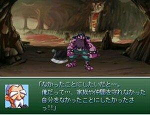 ひつじのめ~すけ Game Screen Shot