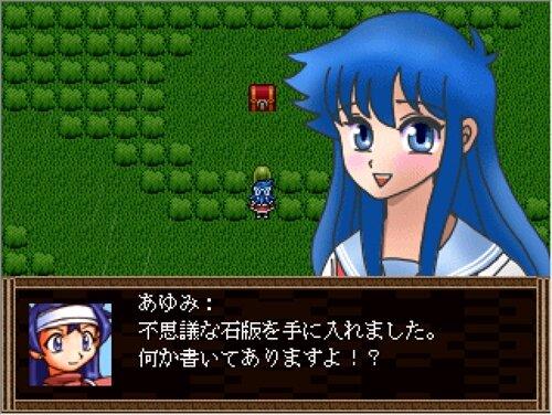 史上最弱の勇者あゆみちゃん物語 Game Screen Shot1