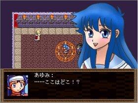 史上最弱の勇者あゆみちゃん物語 Game Screen Shot2