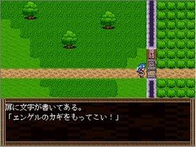 史上最弱の勇者あゆみちゃん物語 Game Screen Shot5