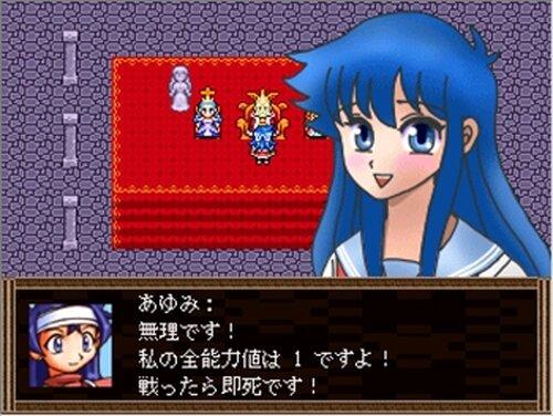 史上最弱の勇者あゆみちゃん物語 Game Screen Shots