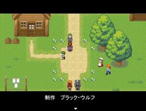ハッピーエンドのあとに Game Screen Shots