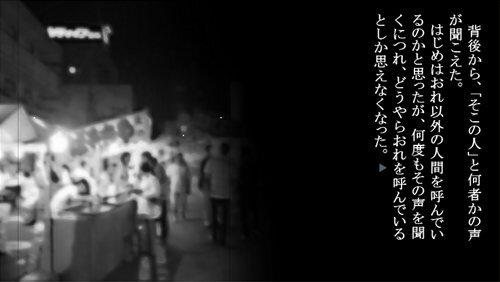 少女の刃先のゆくえ Game Screen Shot1