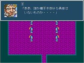 サムライ勇者 Game Screen Shot3