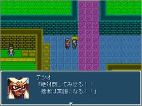 サムライ勇者 Game Screen Shot4