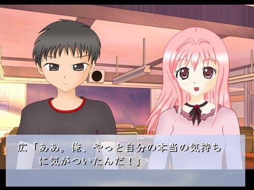 のべるのじかん Game Screen Shot1