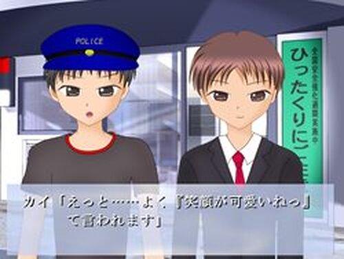 のべるのじかん Game Screen Shots