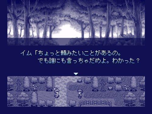 猫を人魚に変える魔女 Game Screen Shot1